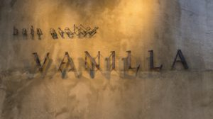 VANILLA【バニラ】大宮店 店名
