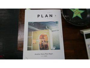 VANILLA【バニラ】大宮店 PLAN雑誌掲載