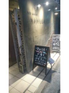 VANILLA【バニラ】大宮店 年末年始営業のお知らせ