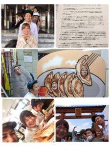 VANILLA【バニラ】大宮店宇都宮で勉強会