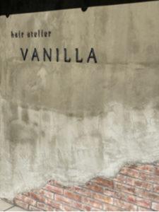 美容室VANILLA大宮店の外観